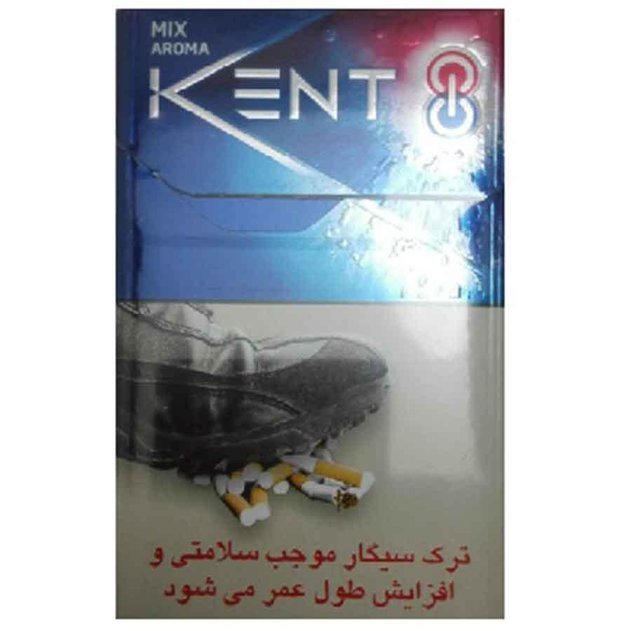 سیگار کنت ميكس اروما KENT MIX AROMA - سیگار کنت ميكس اروما KENT MIX AROMA