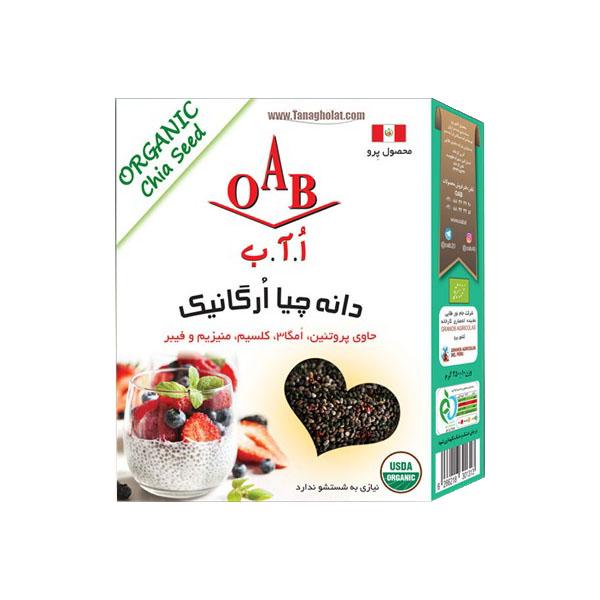 دانه چیا سیاه اورگانیک OAB - دانه چیا سیاه اورگانیک OAB