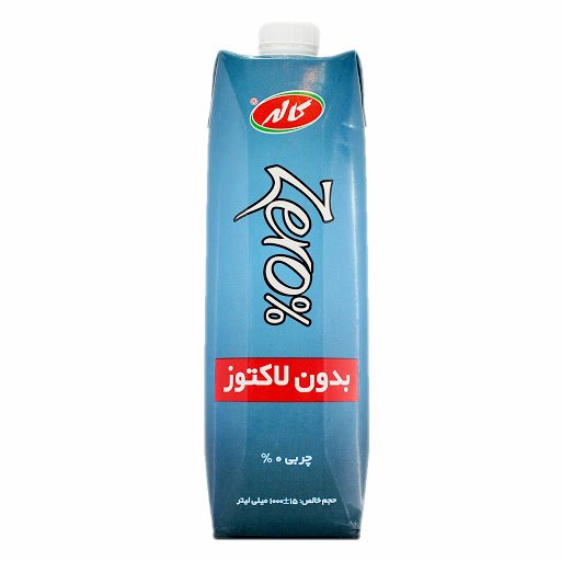 شیر زیرو بدون لاکتوز 1 لیتر کاله - شیر زیرو بدون لاکتوز 1 لیتر کاله