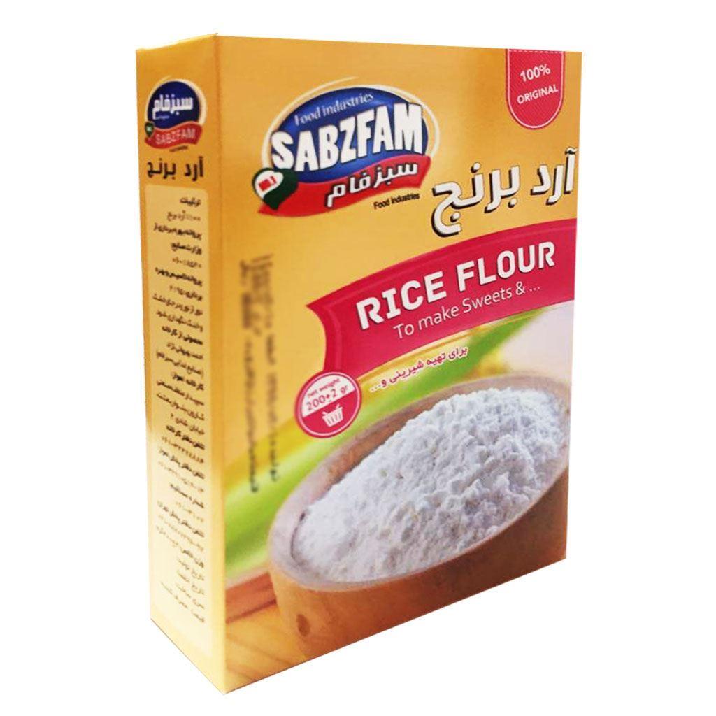 آرد برنج 200 گرم سبزفام - آرد برنج 200 گرم سبزفام