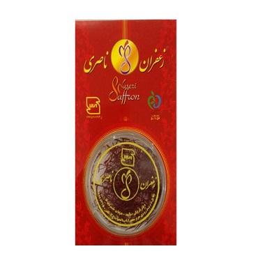 زعفران نیم گرم ناصری - زعفران نیم گرم ناصری