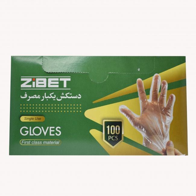 دستکش یکبار مصرف 100 عددی زیبت - دستکش یکبار مصرف 100 عددی زیبت