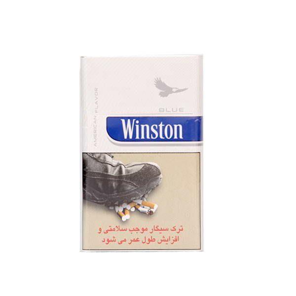 سیگار وینستون آبی ایرانی لایت  - سیگار وینستون آبی ایرانی