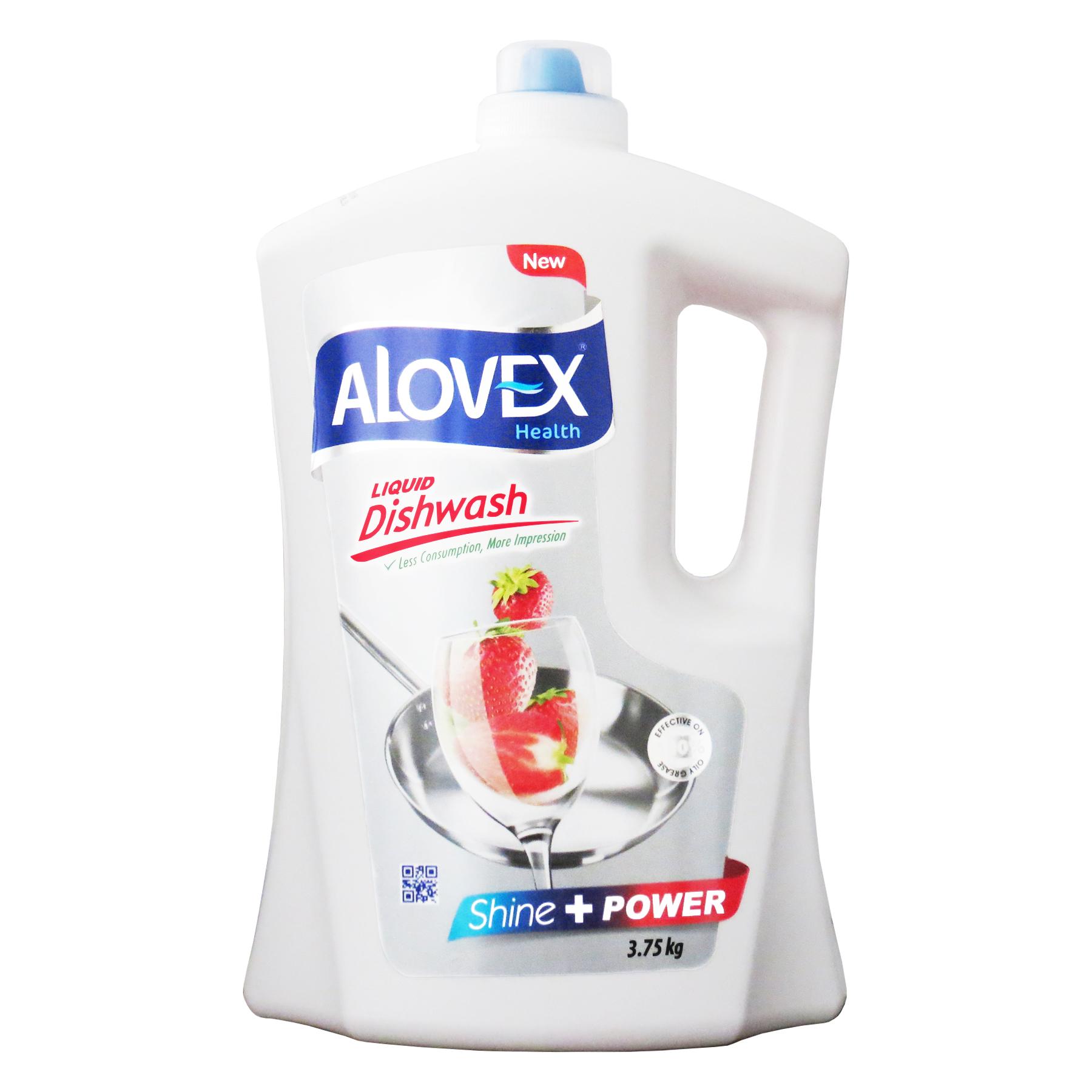 مایع ظرفشویی آلوکس 2000 گرم با رایحه توت فرنگی  - مایع ظرفشویی آلوکس 2000 گرم با رایحه توت فرنگی