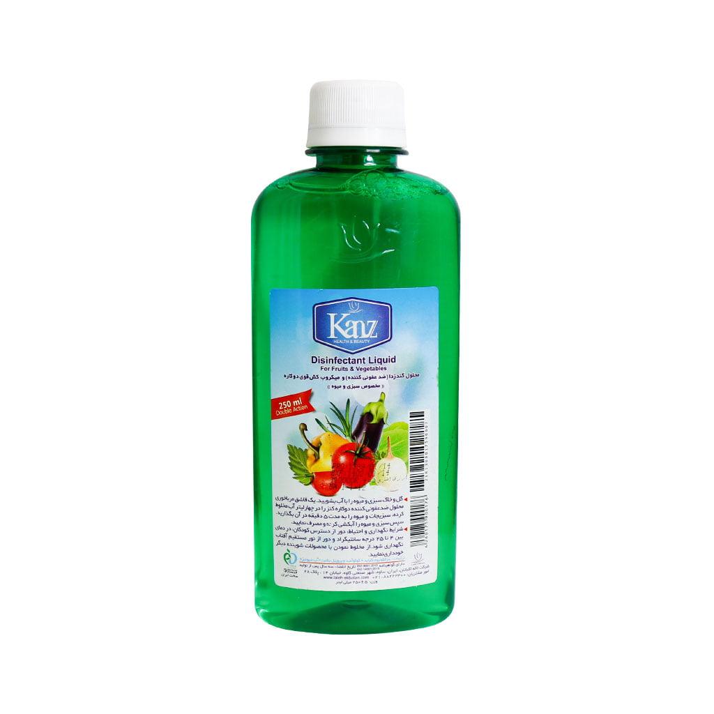 محلول ضدعفونی کننده و میکروب کش سبزیجات 250 میل کنز - محلول ضدعفونی کننده و میکروب کش سبزیجات 250 میل کنز