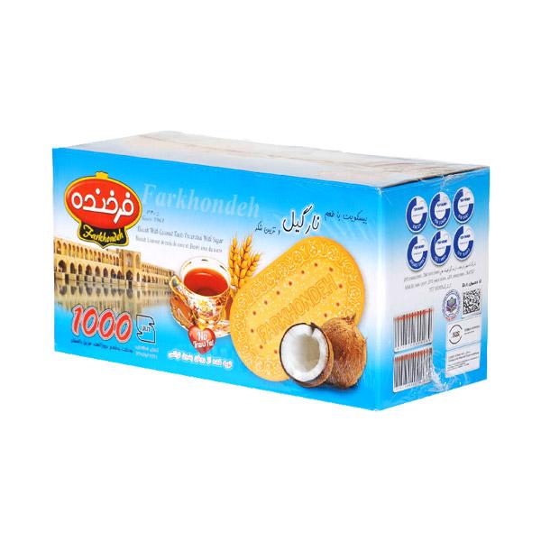 بیسکویت با طعم نارگیل و تزئین شکر 900 گرم فرخنده - بیسکویت با طعم نارگیل و تزئین شکر 900 گرم فرخنده