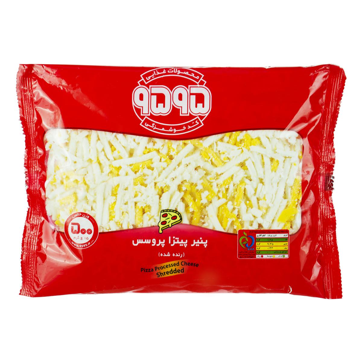 پنیر پیتزا رنده شده 500 گرم 9595 - پنیر پیتزا رنده شده 500 گرم 9595