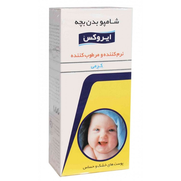 شامپو بدن بچه کرمی 200 میل ایروکس - شامپو بدن بچه کرمی 200 میل ایروکس