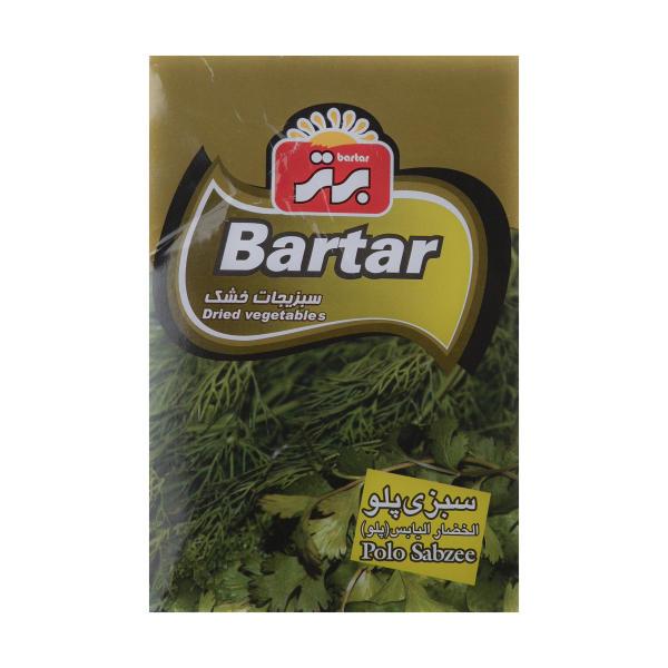 سبزی پلو خشک 50 گرم برتر - سبزی پلو خشک 50 گرم برتر