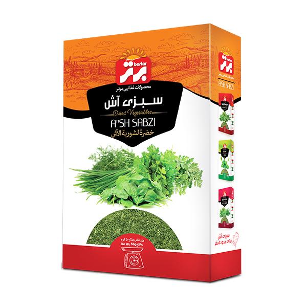سبزی خشک آش 50 گرمی برتر - سبزی خشک آش 50 گرمی برتر