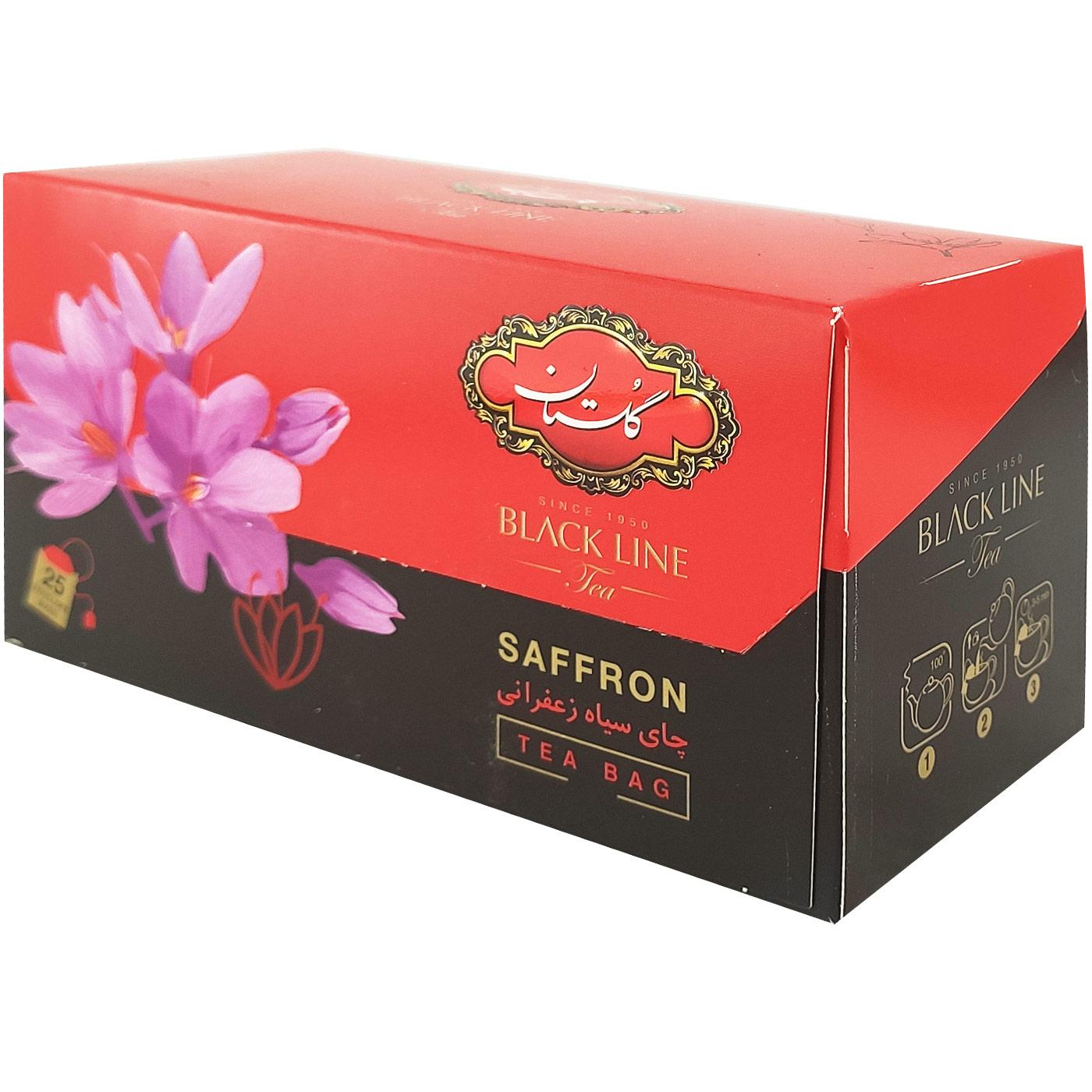 چای سیاه زعفرانی کیسه ای 25عددی گلستان - چای سیاه زعفرانی کیسه ای 25عددی گلستان