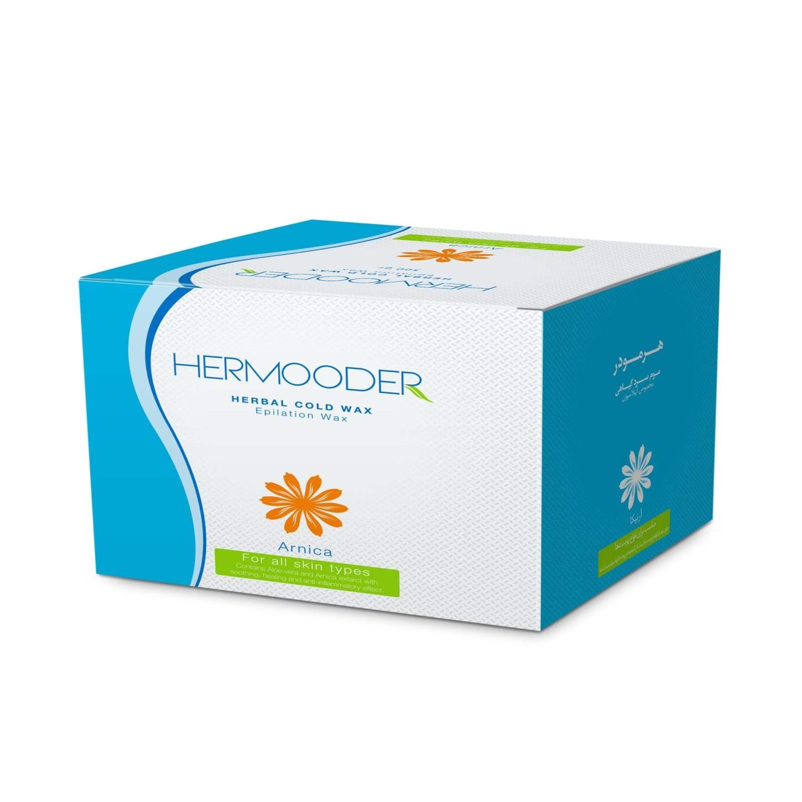 موم سرد گیاهی(موبر)آرنیکا 330گرم هرمودر مناسب انواع پوست - موم سرد گیاهی(موبر)آرنیکا 330گرم هرمودر مناسب انواع پوست