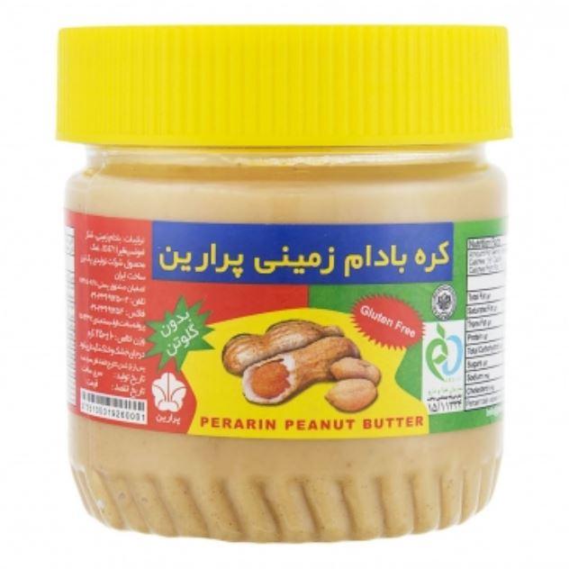 کره بادام زمینی بدون گلوتن 250 گرم پرارین - کره بادام زمینی بدون گلوتن 250 گرم پرارین