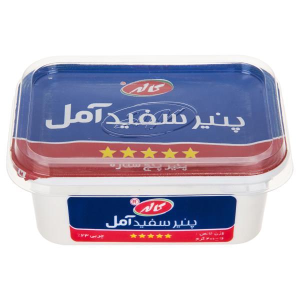 پنیر سفید آمل کاله مقدار 400 گرم - پنیر سفید آمل کاله مقدار 400 گرم