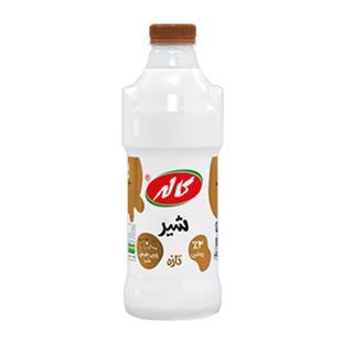 شیر پر چرب بطری 955cc کاله - شیر پر چرب بطری 955cc کاله