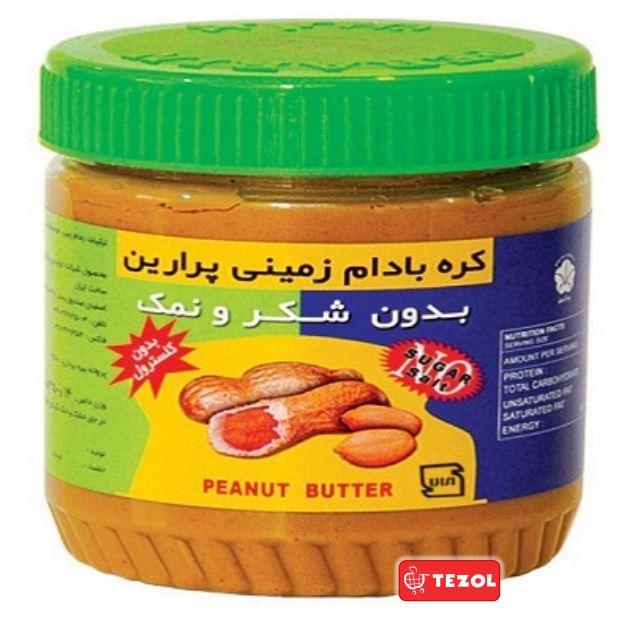 کره بادام زمینی بی شکر 350 گرم پرارین - کره بادام زمینی بی شکر 350 گرم پرارین