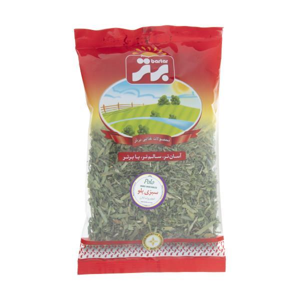 سبزی پلو خشک برتر مقدار 70 گرم - سبزی پلو خشک برتر مقدار 70 گرم