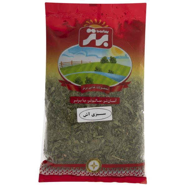سبزی آش خشک برتر مقدار 70 گرم - سبزی آش خشک برتر مقدار 70 گرم