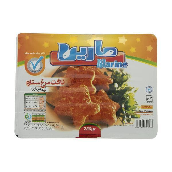ناگت مرغ ستاره 250 گرمی مارین - ناگت مرغ ستاره 250 گرمی مارین