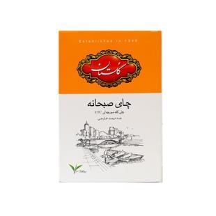 چای صبحانه کله مورچه ای 500 گرمی گلستان - چای صبحانه کله مورچه ای 500 گرمی گلستان
