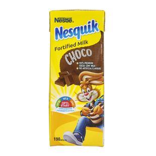 شیر کاکائو 200 سی سی نسکوییک - شیر کاکائو 200 سی سی نسکوییک