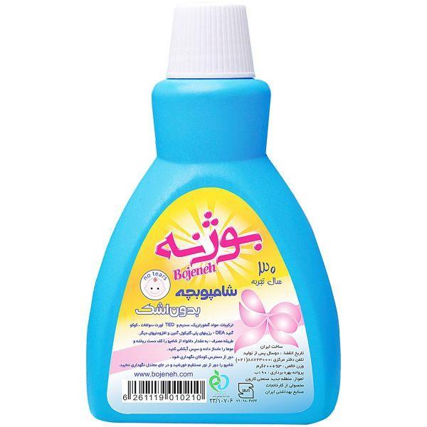 شامپو بچه بدون اشک 200 گرم بوژنه - شامپو بچه بدون اشک 200 گرم بوژنه