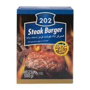 استیک برگر 95 درصد گوشت 202 - استیک برگر 95 درصد گوشت 202