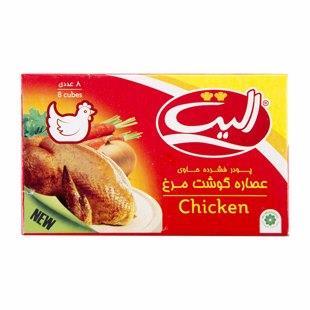 عصاره مرغ  10گرم  الیت - عصاره مرغ  10گرم  الیت