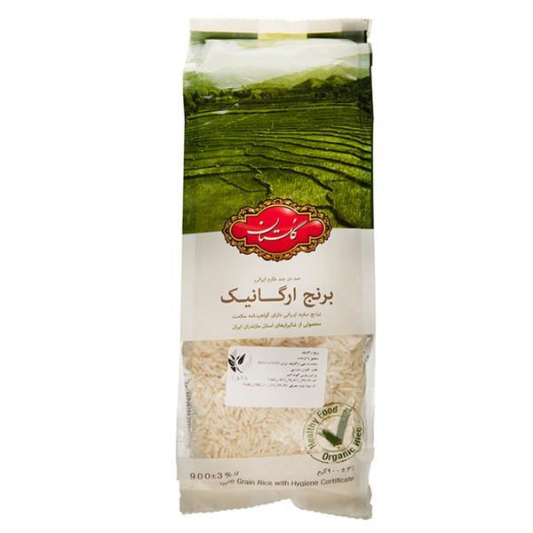 برنج سفید ارگانیک  طارم گلستان مقدار 900 گرم - برنج سفید ارگانیک  طارم گلستان مقدار 900 گرم