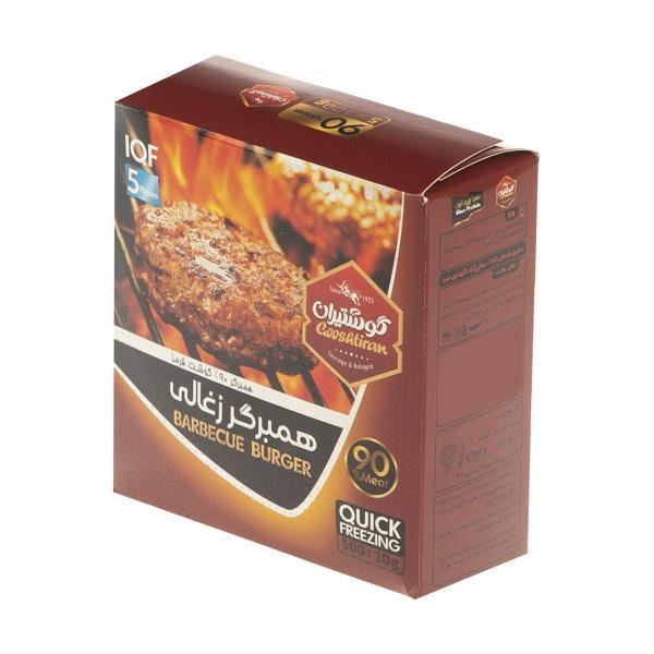 همبرگر زغالی 90 درصد گوشت گوشتیران  500 گرم - همبرگر زغالی 90 درصد گوشت گوشتیران 500 گرم