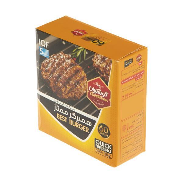 همبرگر ممتاز 60 درصد گوشت  500g گوشتیران  - همبرگر ممتاز 60 درصد گوشت  گوشتیران - 500g