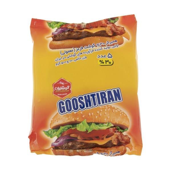 همبرگر 30 درصد گوشت 500 گرم گوشتیران  - همبرگر 30 درصد گوشت گوشتیران - 500 گرم