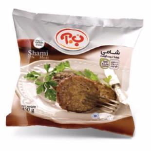 شامی کباب 55 درصد گوشت 450 گرمی ب . آ - شامی کباب 55 درصد گوشت 450 گرمی ب . آ
