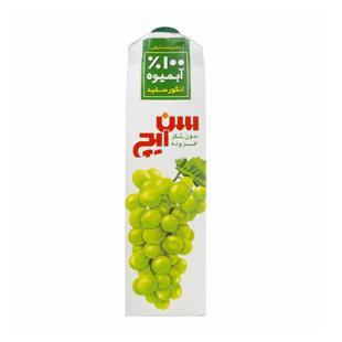 آبمیوه انگور سفید 1 لیتری سن ایچ - آبمیوه انگور سفید 1 لیتری سن ایچ