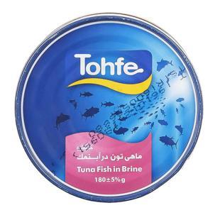 کنسرو تن ماهی رژیمی (در آبنمک) 180g - کنسرو تن ماهی رژیمی (در آبنمک) 180g