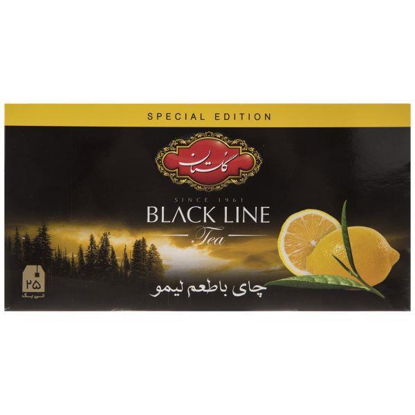 چای سیاه کیسه ای گلستان با طعم لیمو پک 25 عددی - چای سیاه کیسه ای گلستان با طعم لیمو پک 25 عددی
