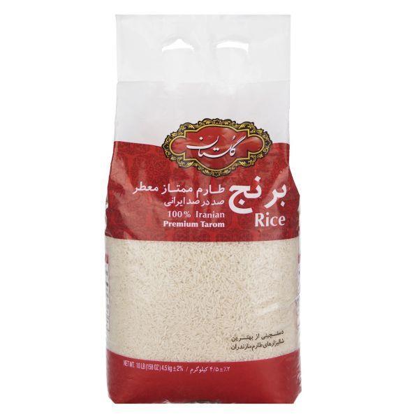 برنج ایرانی طارم 4.5 کیلوگرم گلستان - برنج طارم 4.5 کیلوگرم گلستان