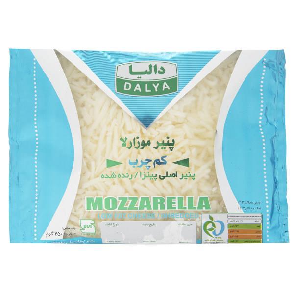 پنیر پیتزا موزارلا کم چرب دالیا مقدار 250 گرم - پنیر پیتزا موزارلا کم چرب دالیا مقدار 250 گرم
