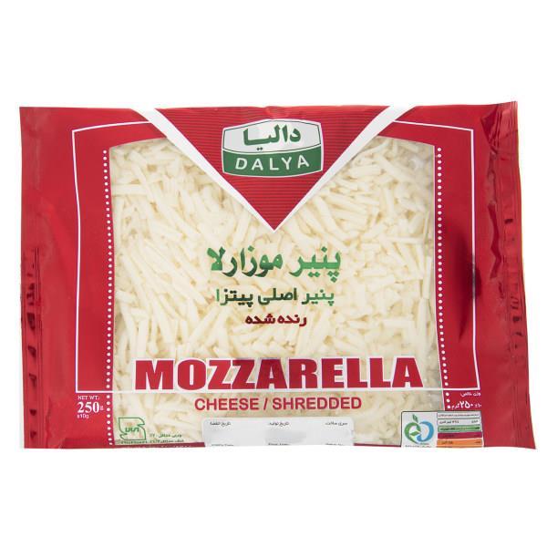 پنیر پیتزا موزارلا پرچرب دالیا مقدار 250 گرم - پنیر پیتزا موزارلا دالیا مقدار 250 گرم