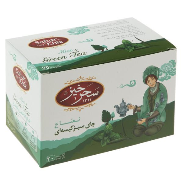چای سبز کیسهای نعناع سحرخیز بسته 20 عددی - چای سبز کیسهای نعناع سحرخیز بسته 20 عددی
