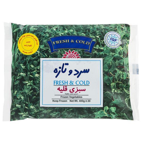 سبزی قلیه منجمد 400g سرد و تازه  - سبزی قلیه منجمد سرد و تازه مقدار 400 گرم