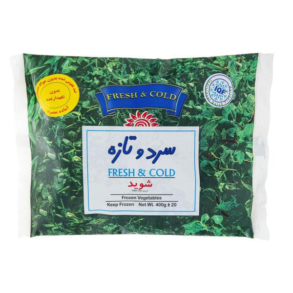 سبزی شوید منجمد سرد و تازه مقدار 400 گرم - سبزی شوید منجمد سرد و تازه مقدار 400 گرم
