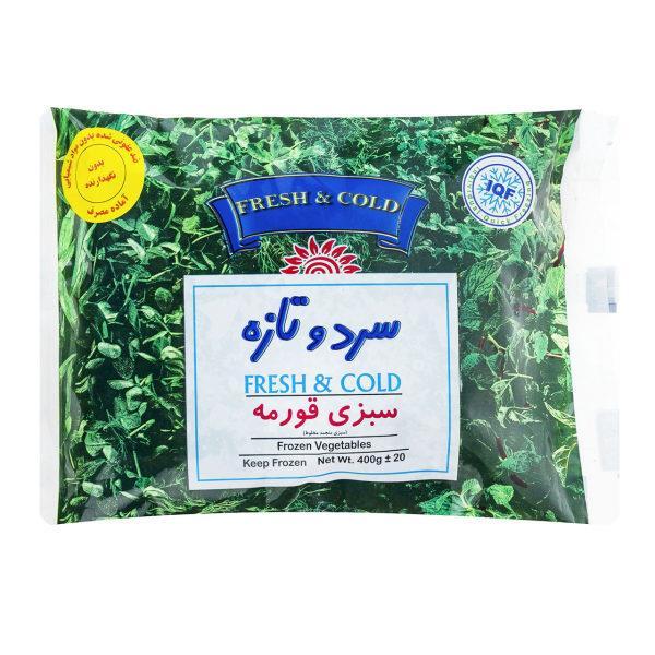 سبزی قورمه منجمد سرد و تازه مقدار 400 گرم - سبزی قورمه منجمد سرد و تازه مقدار 400 گرم