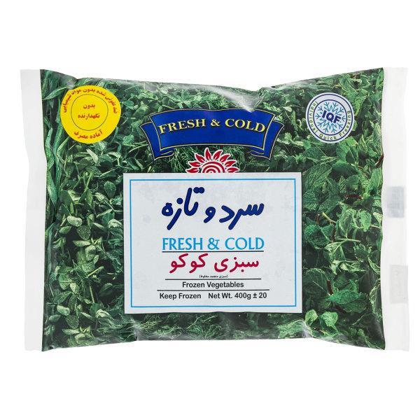 سبزی کوکو منجمد سرد و تازه مقدار 400 گرم - سبزی کوکو منجمد سرد و تازه مقدار 400 گرم