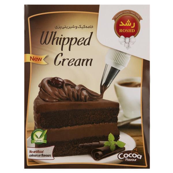 پودر خامه کیک و شیرینی پزی کاکائویی رشد مقدار 75 گرم - پودر خامه کیک و شیرینی پزی کاکائویی رشد مقدار 75 گرم