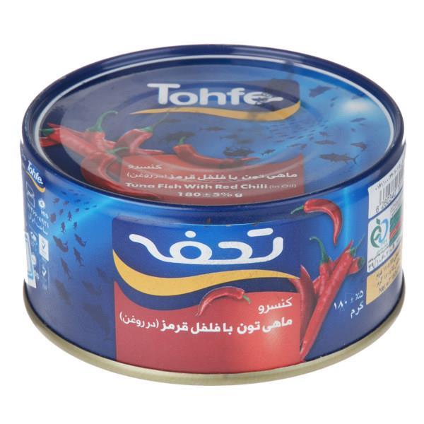 کنسرو تن ماهی با فلفل قرمز تحفه -180 گرم - کنسرو تن ماهی با فلفل قرمز تحفه -180 گرم