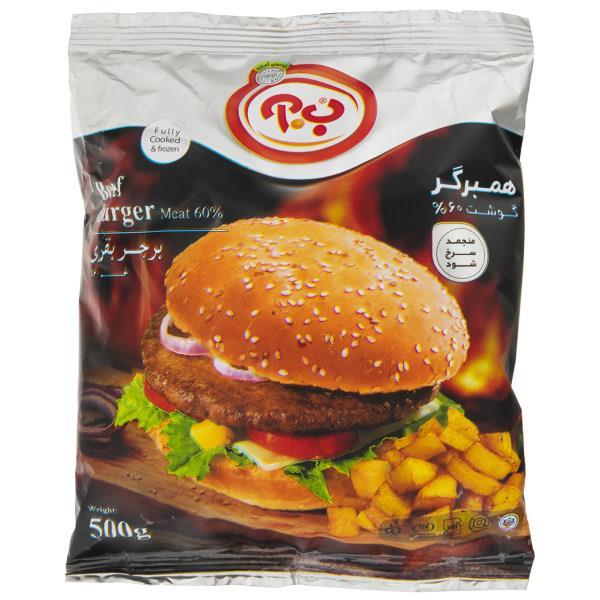 همبرگر 60 درصد گوشت ب.آ - همبرگر 60 درصد گوشت ب.آ