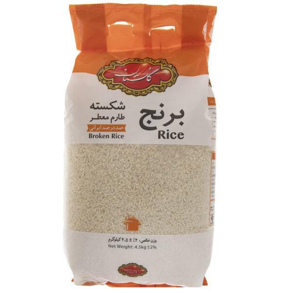 برنج شکسته طارم معطر گلستان مقدار 4.5 کیلوگرم - برنج شکسته طارم معطر گلستان مقدار 4.5 کیلوگرم