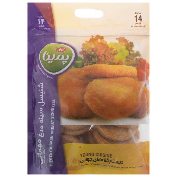 شنیسل سینه مرغ مهمانی منجمد پمینا مقدار 1000 گرم - شنیسل سینه مرغ مهمانی منجمد پمینا مقدار 1000 گرم