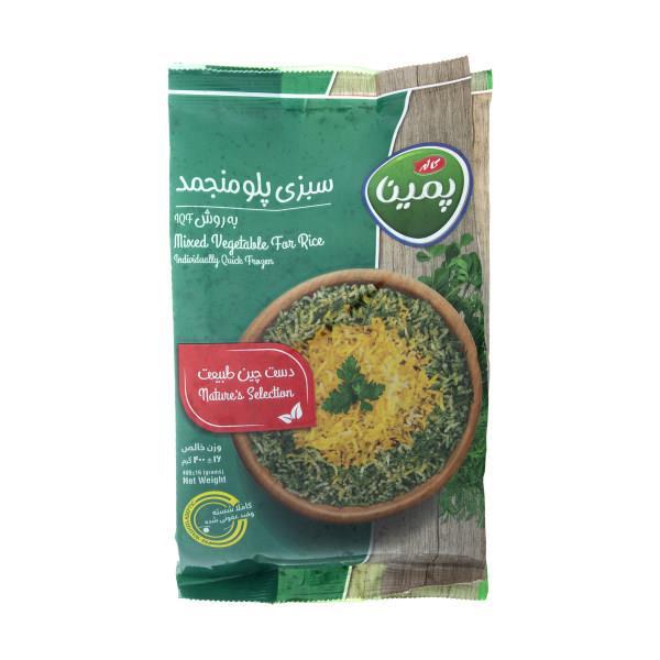 سبزی پلو منجمد پمینا مقدار 400 گرم - سبزی پلو منجمد پمینا مقدار 400 گرم